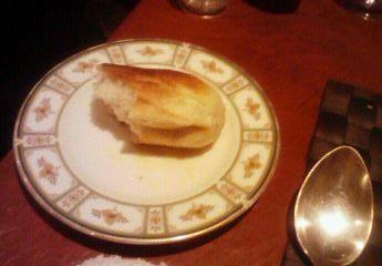 食べさしのパン