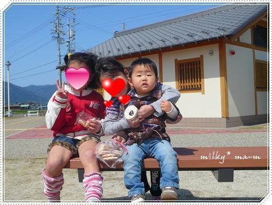 24_20090327005718.jpg