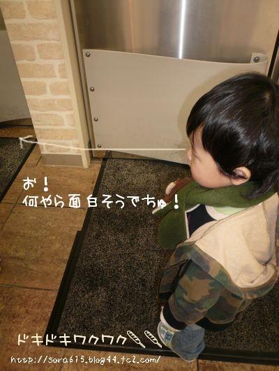 a6_20081214123209.jpg