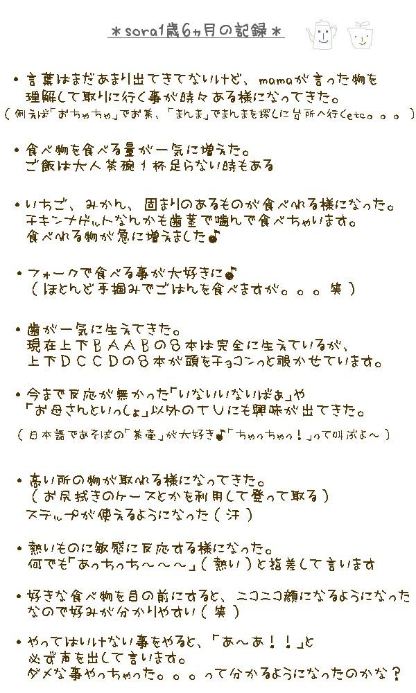 a6_20081218042912.jpg