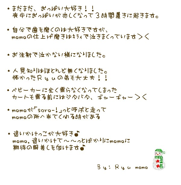 a7_20081218042930.jpg