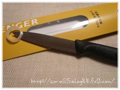 b2_20081224024529.jpg