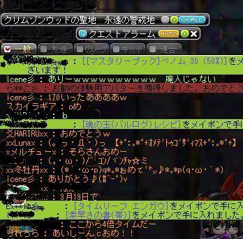 ss_20120321232929.jpg