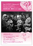 2011_09_25_flyer_face_thumb.jpg