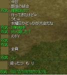sk387オソロシイ子・・・