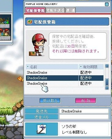 Maple000131.jpg