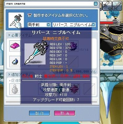 Maple000176357637.jpg