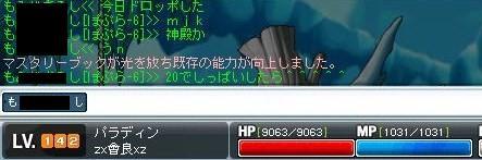 Maple00046234.jpg