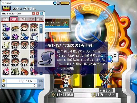Maple002955555555555.jpg