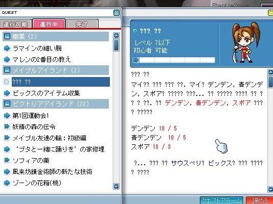 Maple090808_223914.jpg