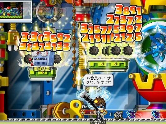 Maple090811_065602.jpg