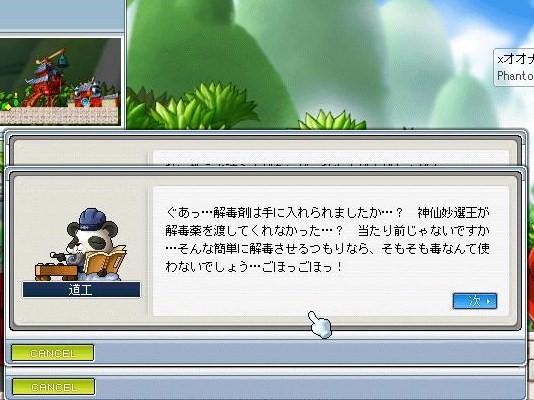 Maple090813_135315.jpg