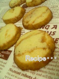 塩キャラメルクッキー!