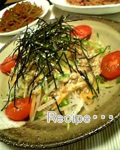 千切り野菜☆