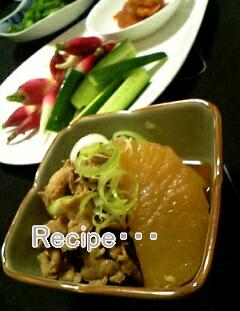 簡単煮物☆