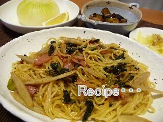 高菜と柚子胡椒