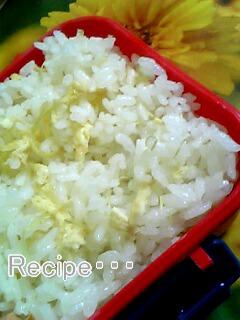生姜と油揚げの炊き込みご飯☆