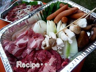 BBQ食材☆