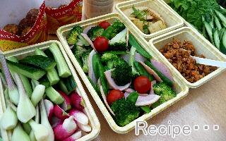 野菜いろいろ☆