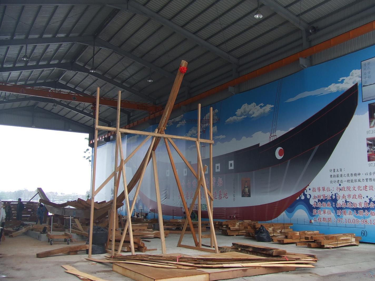 安平港、台湾船