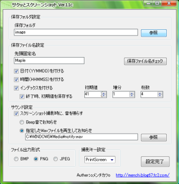 20090503-02.png