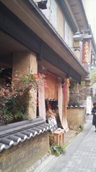 京都(3)