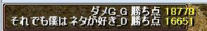 WS000198.jpg