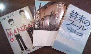 合計1000円ナリ