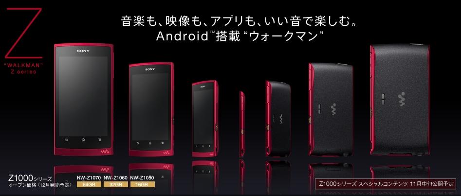 Baidu IME_2011-10-7_0-17-57