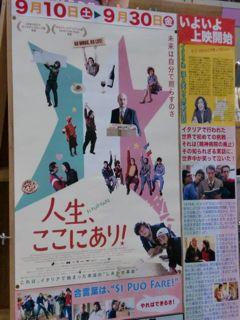 元町映画館2