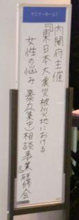 仙台研修6