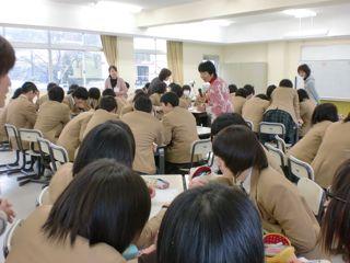 氷上高校2