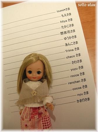 blog7976.jpg