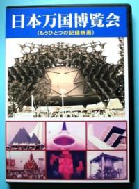 DVDp06.jpg