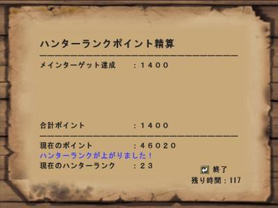 mhf_20080703_230434_000.jpg