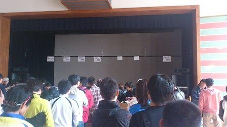 グランフォンド八ヶ岳2011 受付会場