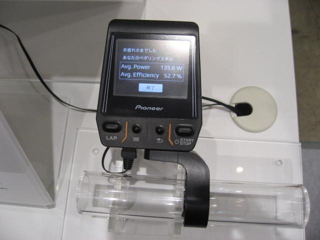 pioneer powermeter02