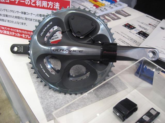 pioneer powermeter04