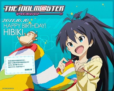 kabe_hibiki1280x1024.jpg