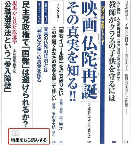 mokuji_02_off.jpg
