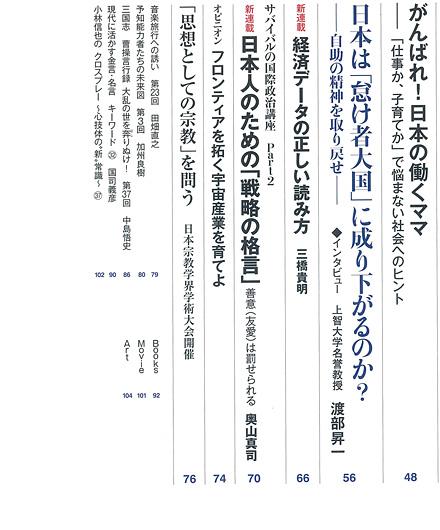 mokuji_03.jpg