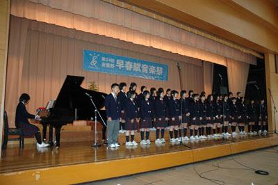 三郷合唱部