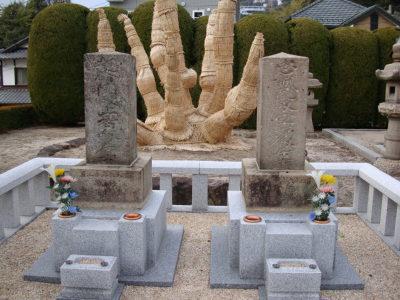 大石親子供養墓