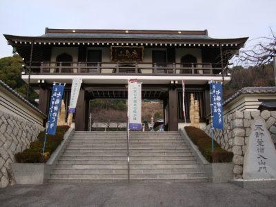 聖光寺山門