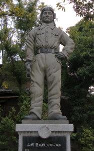 山縣豊太郎像