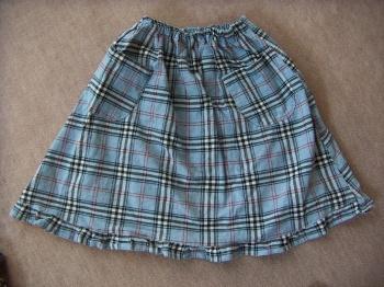かりんのスカート