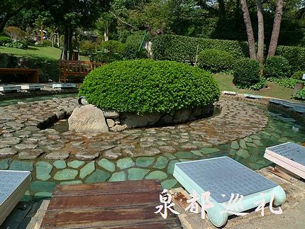 20080922oniishibouzujigoku01.jpg
