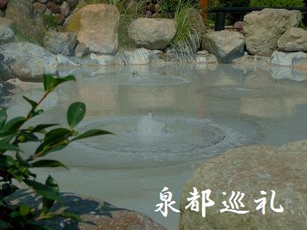 20080922oniishibouzujigoku02.jpg