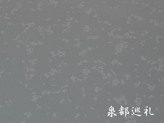 20081019buzenya04.jpg