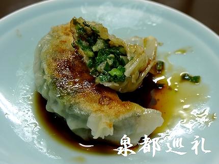 20081122-02茶びん食堂02